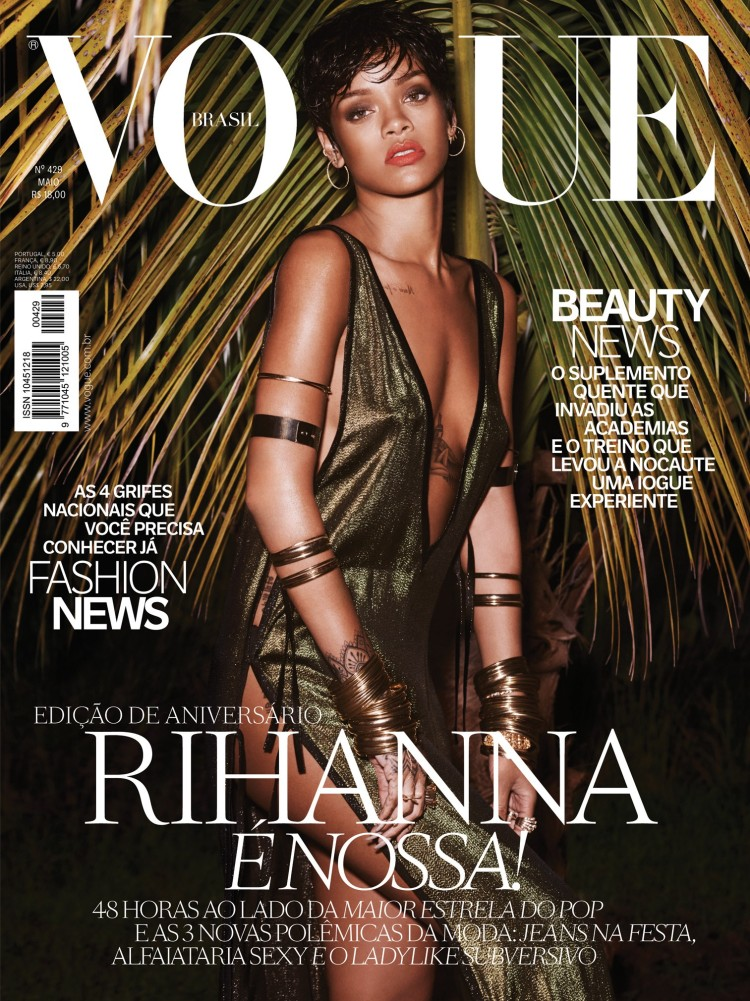rihanna-vogue-brasil-may-2015-cover-2_1